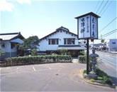 稲田本店外観